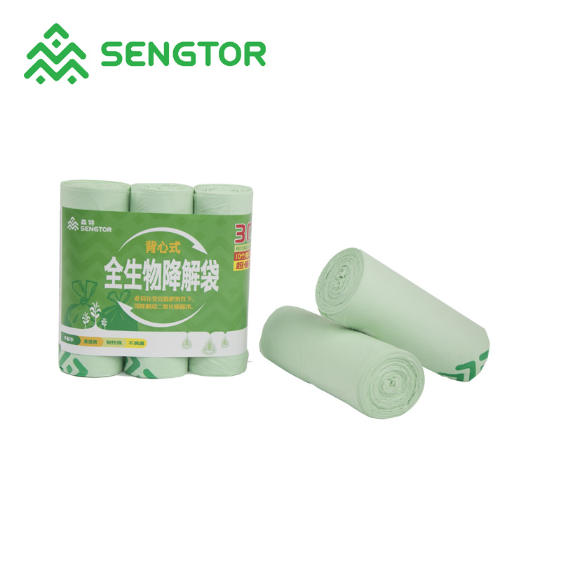 new-arrival tall kitchen trash bags bin manufacturer for cleaning-1
