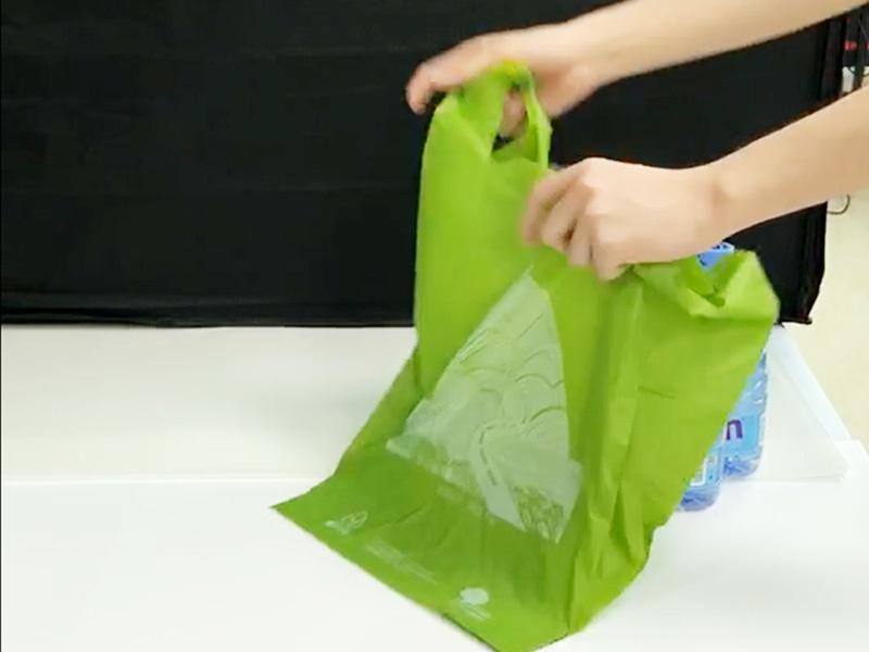 vest compost bag