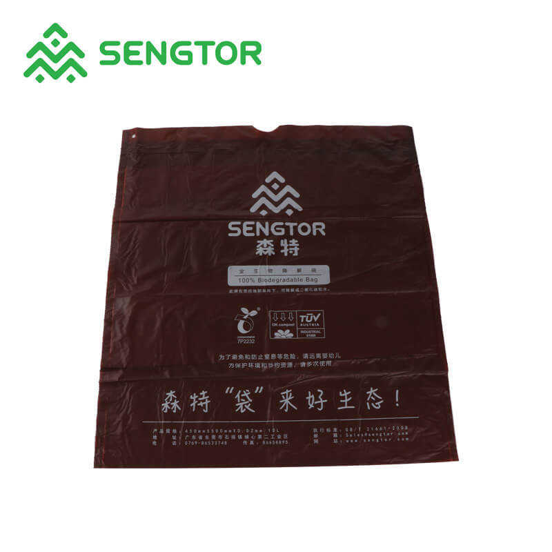 garbage bin liner drawstring trash bag 100% biodegradable (brown)