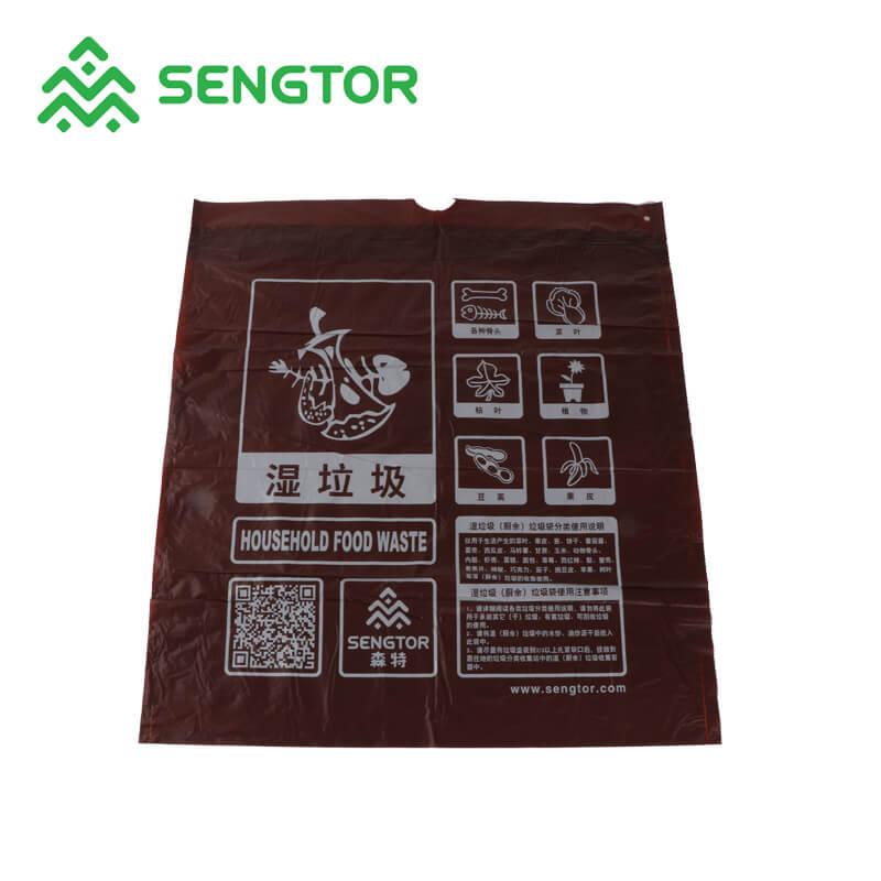 Sengtor Array image128