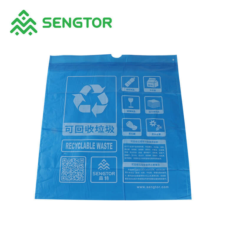 drawstring compostable trash bag 100% biodegradable (blue)
