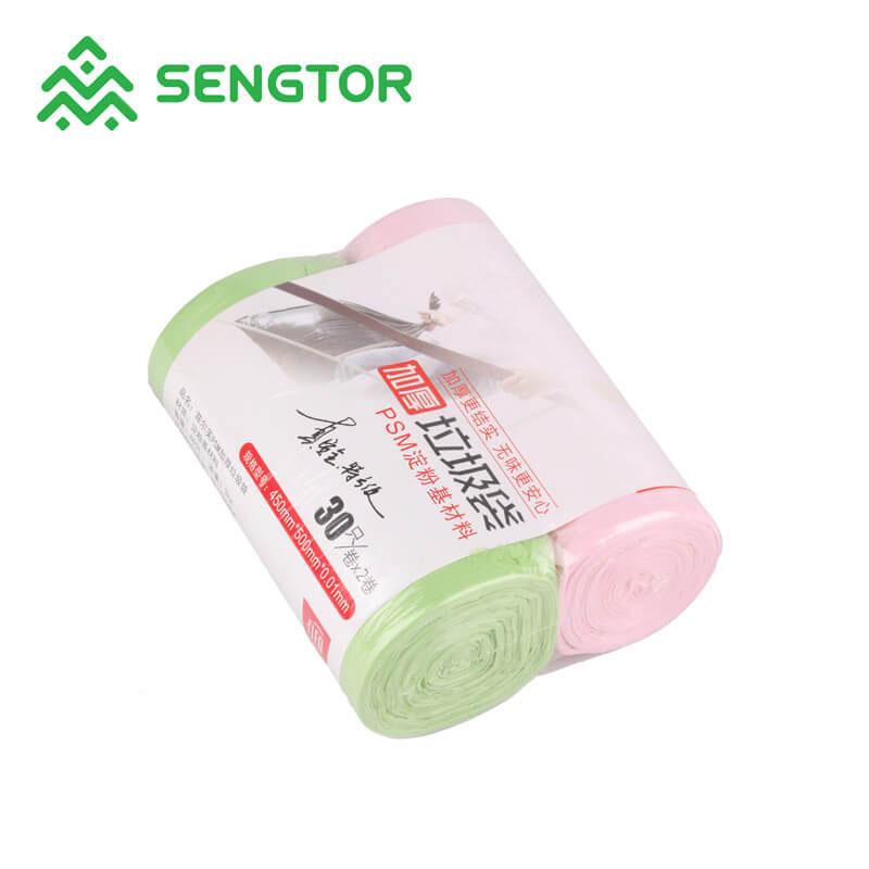 Sengtor Array image116