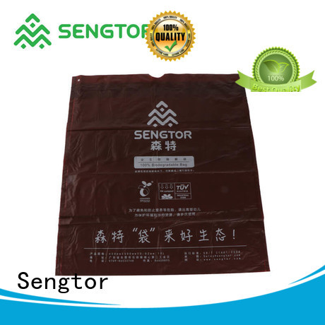 gradely pet disposal bags bottom factory for shopping