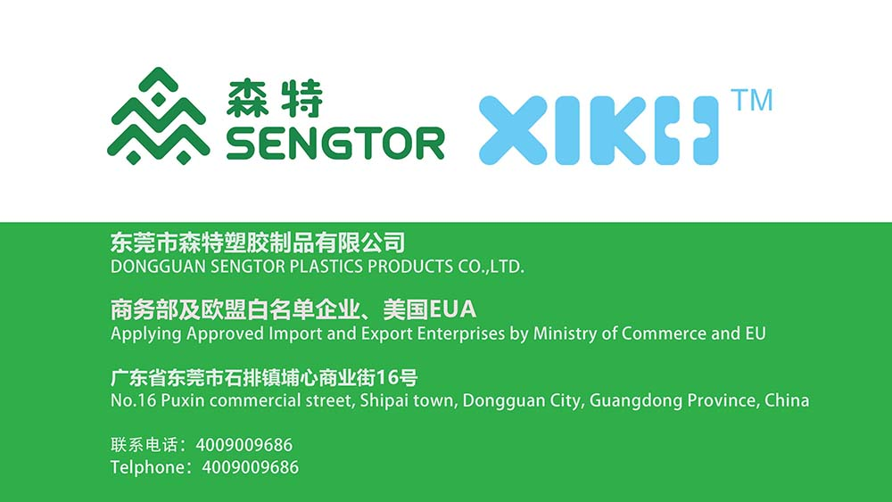 Sengtor fine-quality biodegradable bags manufacturers widely-use for cleaning-2