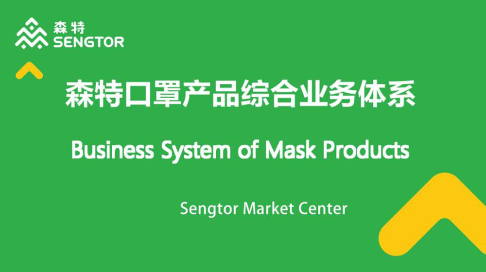 Sengtor fine-quality biodegradable bags manufacturers widely-use for cleaning-1