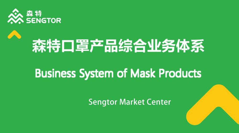 Sengtor fine-quality biodegradable bags manufacturers widely-use for cleaning