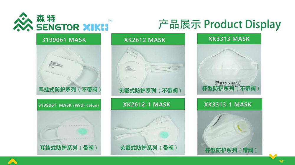 Sengtor fine-quality biodegradable bags manufacturers widely-use for cleaning-9