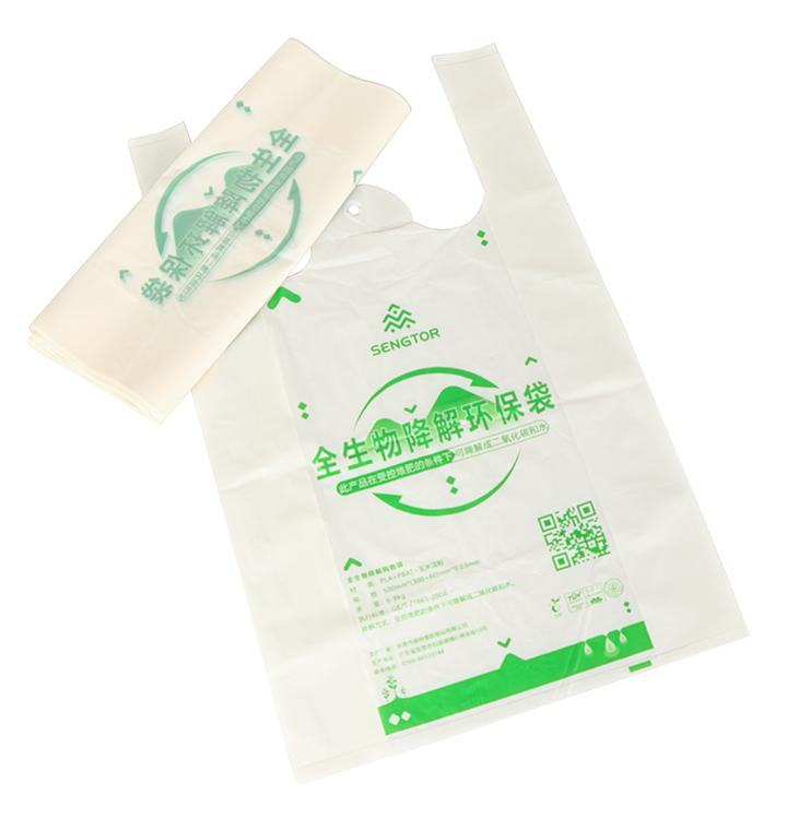 Fully biodegradable shopping bag