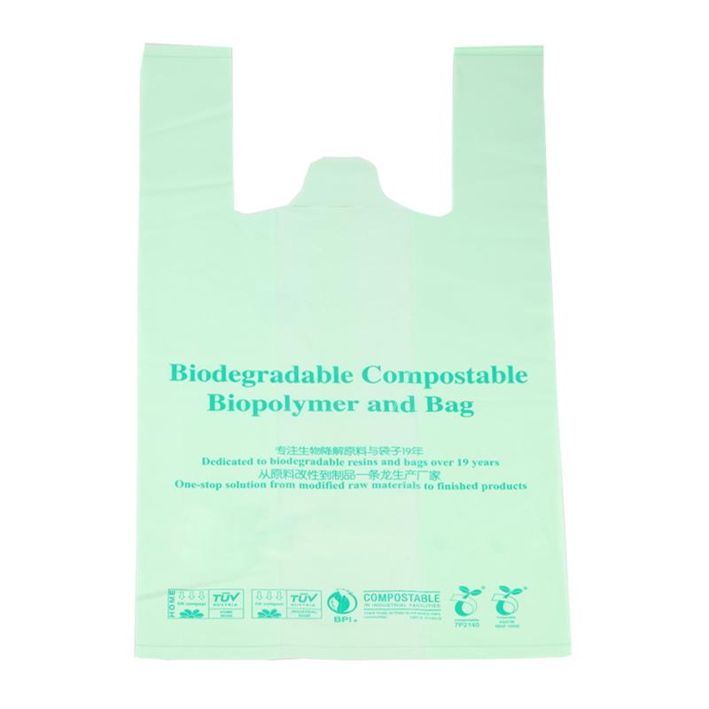 Light green vest degradation bag