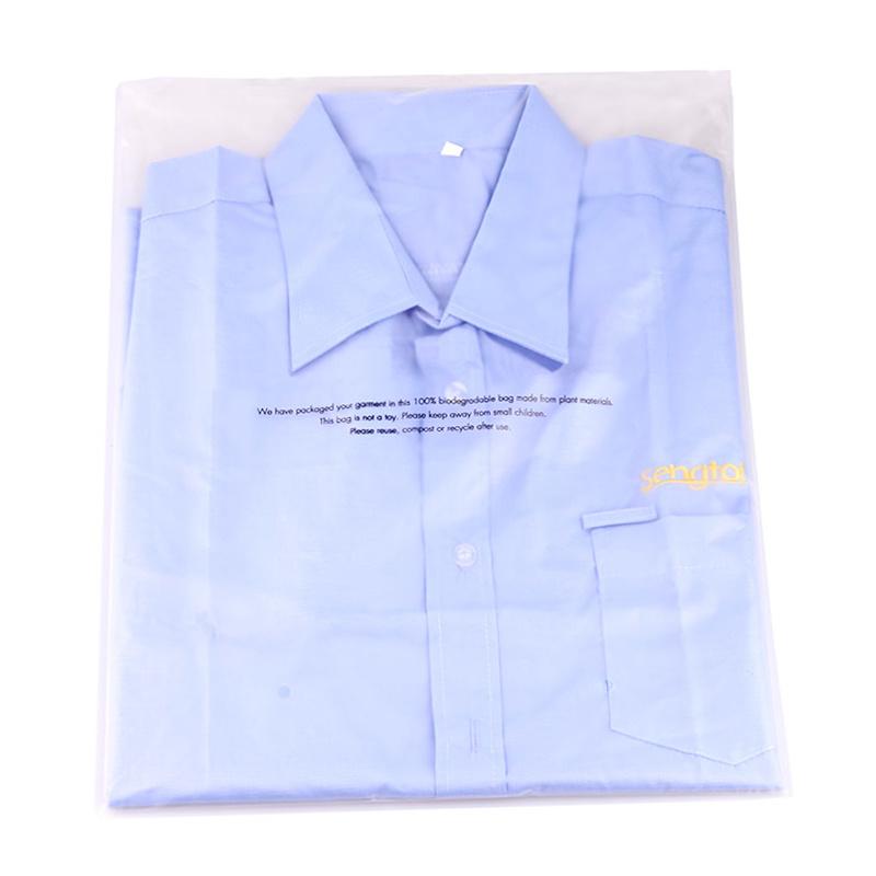 Environmental protection clothing bag