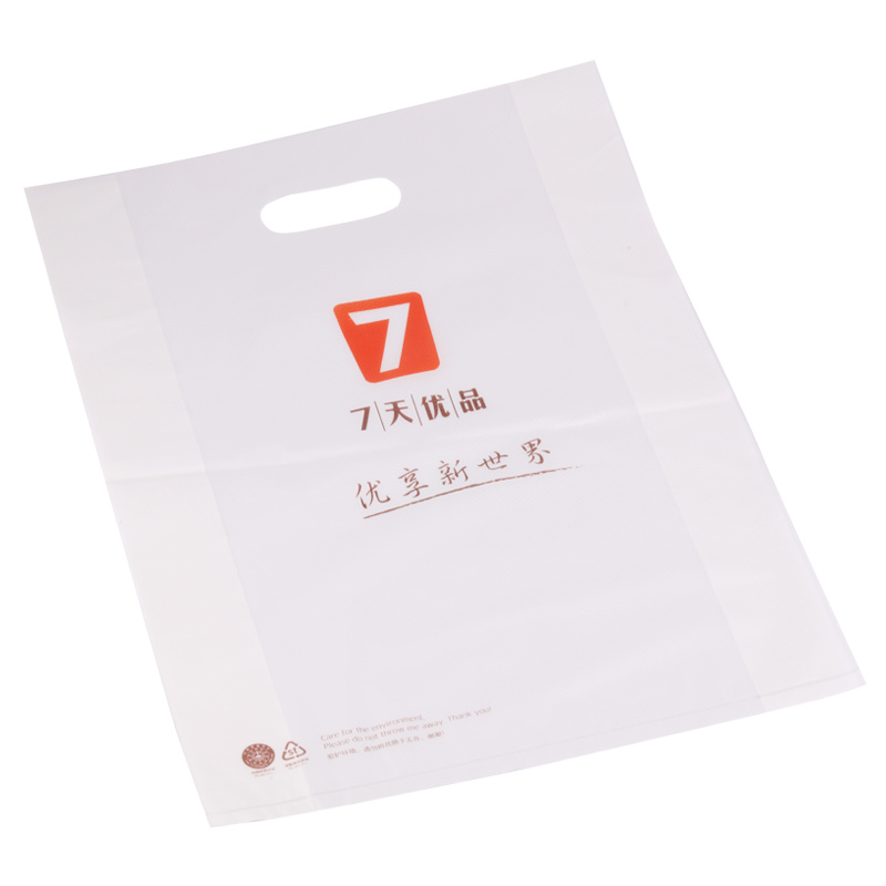 Hotel handbag (customizable)