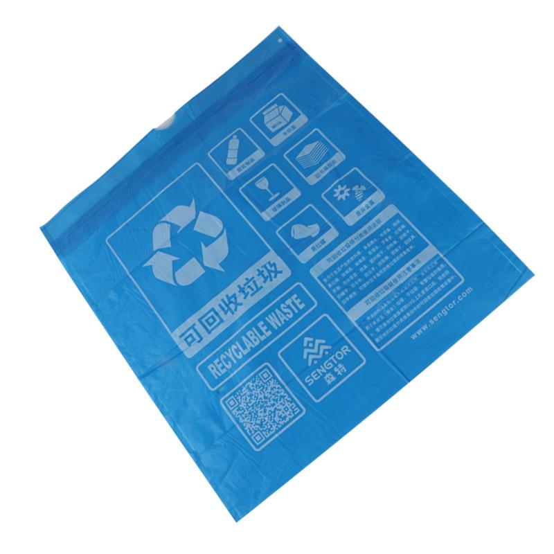 Biodegradable waste sorting bag (blue)