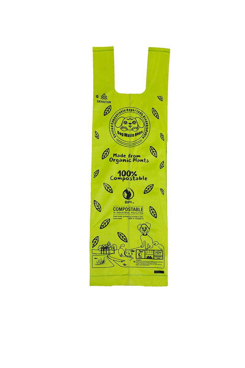 Green vest type pet poop bag (boxed type)